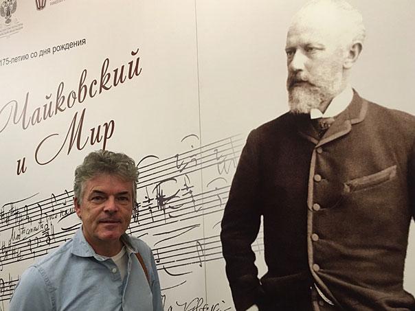 Im Tschaikowsky-Museum Moskau, Oktober 2019
